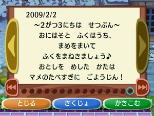 RUU_0019_20090215053725.jpg