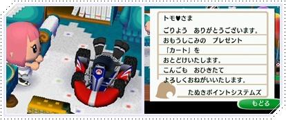 RUU_0022_20090720174210.jpg