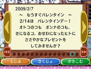 RUU_0040_20090226020540.jpg
