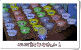 RUU_0062_20090816015724.jpg
