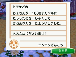 RUU_0074_20090125041718.jpg
