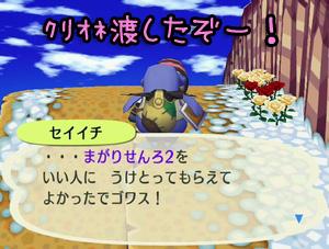 RUU_0089_20090125041820.jpg