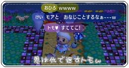 RUU_0092_20090820162100.jpg
