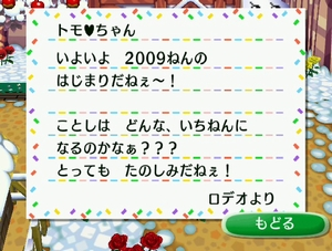 RUU_0095.jpg