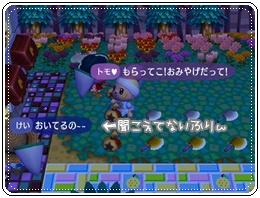 RUU_0096_20090820162100.jpg
