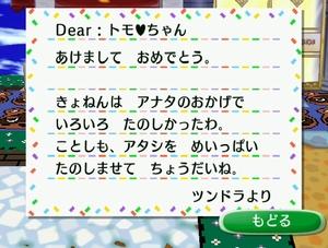 RUU_0098.jpg