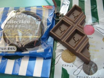 チョコ&クッキー