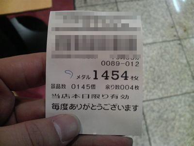 080228パチスロ2