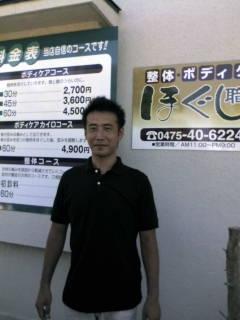 20070815210221.jpg