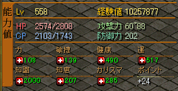1005WIZステ