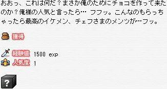080206-4.jpg