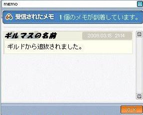 080317-1.jpg