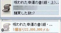 080819-1.jpg