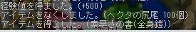2005112701.jpg
