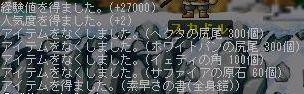 2005121203.jpg
