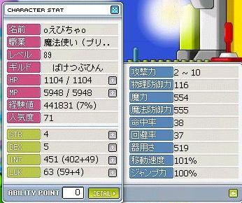 2005123002.jpg