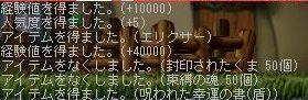 2006011401.jpg