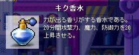 2006040804.jpg