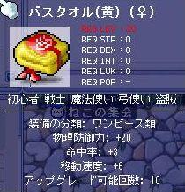 2006041301.jpg