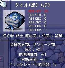 2006041702.jpg