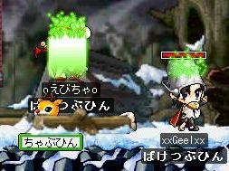 2006051501.jpg