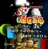 2006060805.jpg