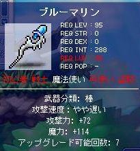 2006123102.jpg