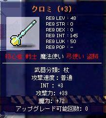 Maple0150.jpg