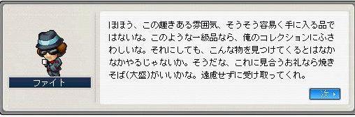 Maple0153.jpg