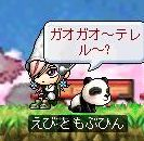 Maple0179.jpg