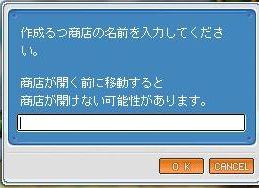 Maple0412.jpg