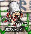 Maple0439.jpg