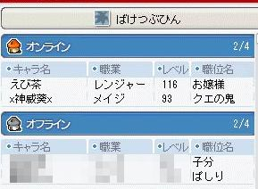 Maple0529.jpg