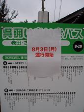 P8010182-1.jpg