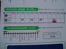 P8010183-1.jpg