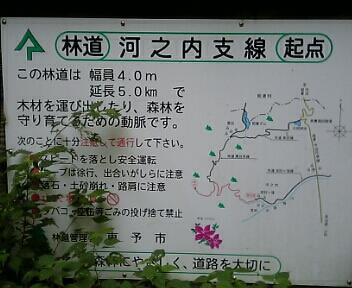 2005092301.jpg