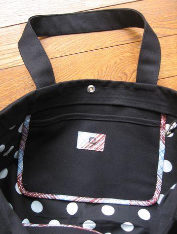 黒の帆布バッグ2(内ポケット)