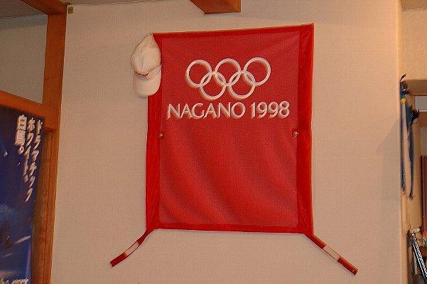 '98年は長野オリンピック
