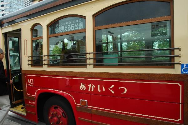 あかいくつバス