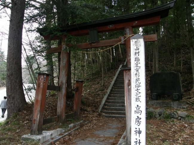 yunisigawa4
