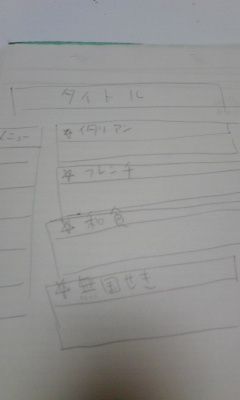 Image017~01