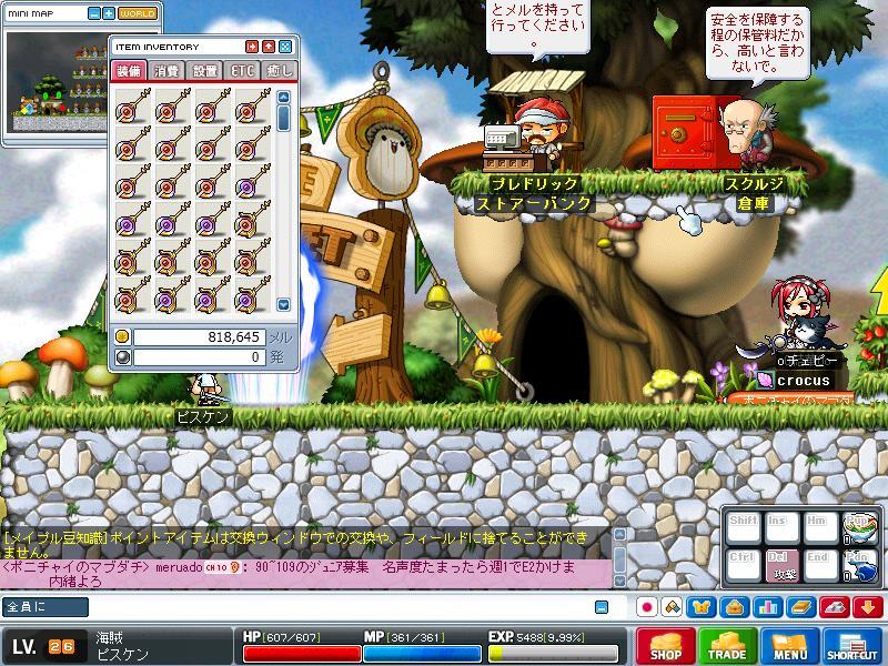 Maple090727_205333.jpg