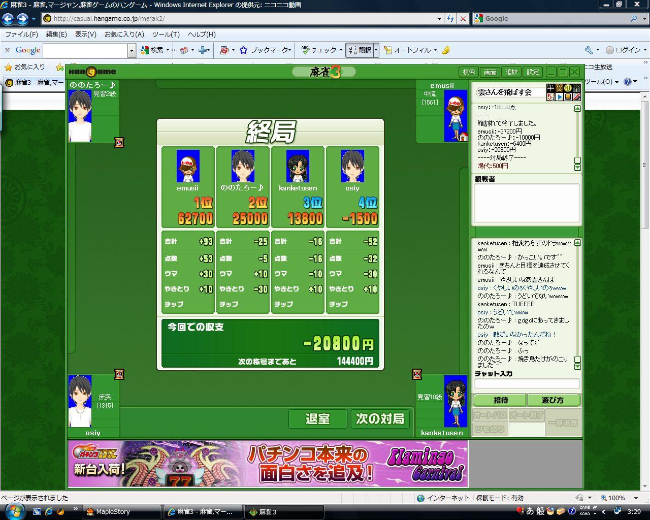 warosuwarosu.jpg