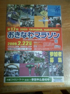 20090107103805