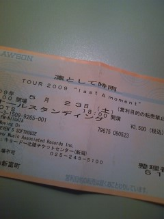 20090523200403