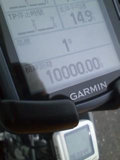20090713074004