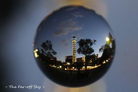 2010-12-07-01.jpg
