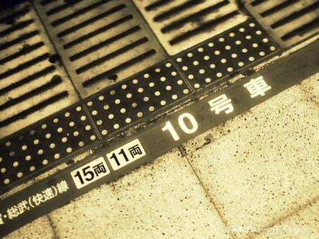 2011-05-03-02.jpg