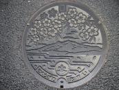 桜川市おすい