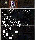 LinC0407.jpg